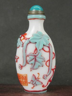 Chinese Melon Butterfly Carved Peking Overlay Glass Snuff Bottle