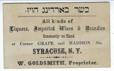 Business Card, Syracuse NY Wine & Liquor Store, Some Print in Hebrew, c1880s