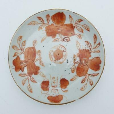 Antique Chinese Rouge De Fer Porcelain Saucer, Guangxu Period, Marked To Base
