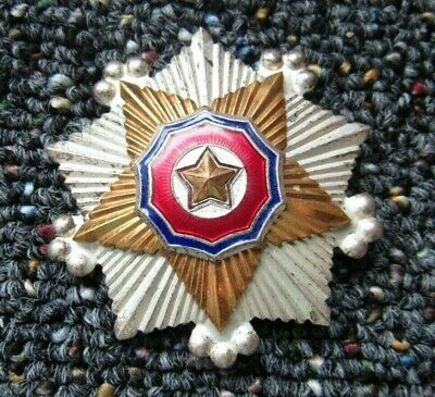 North Korean Order of the National Flag Second Class badge #1