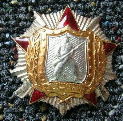 North Korean Soldier's Medal of Honour Second Class badge #3