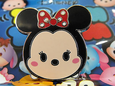 2015 Disney Mystery Trading Pin Tsum Tsum Cute Minnie Mouse DR