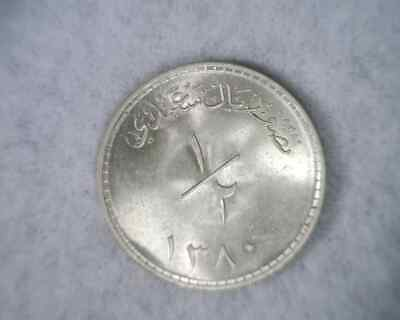 MUSCAT AND OMAN 1/2 RYAL 1961 BU SILVER COIN  ( stock# 130)