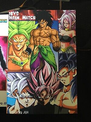 Dragon Ball VerSus / DBVS 1-2-3 / 522 / Doujinshin