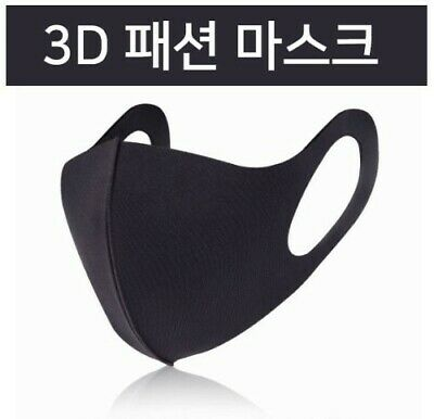 5 Pack Adult Face Covering Mouth Nose Protection Washable Reusable Breathable