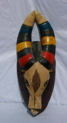 African Tribal Antelope Mask Guro People of the Ivory Coast