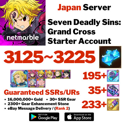 [Jp] [Instant] 54 Ssr Tickets Seven Deadly Sins Grand Cross 7Ds Starter Account