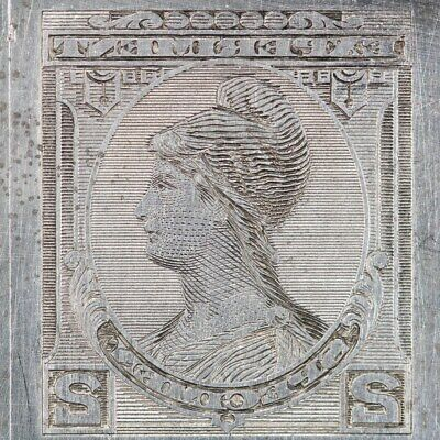 American Bank Note Company: Experimental Printing Plate