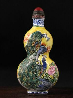 Chinese Four Peacock Hand Painted Copper Enamel Snuff Bottle