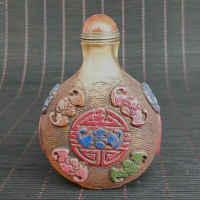 Chinese Old Beijing Glass Handmade Exquisite Snuff bottle