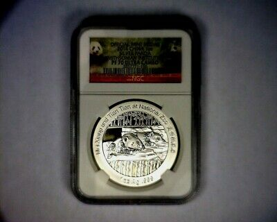 Official Mint Medal 2014 China 1oz Silver Panda Smithsonian NGC PF70 Ultra Cameo