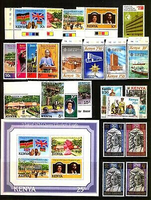 KENYA MNH Unmounted Mint  Selection of Stamps Sets and singles.