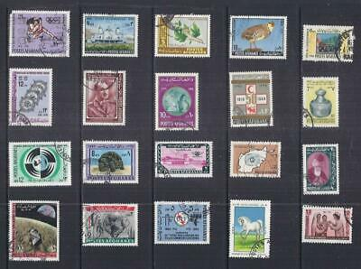 D147 Afghanistan / A Small Collection of Early & Modern Used