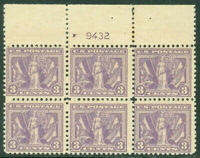 EDW1949SELL : USA 1919 Sc #537 Top P/B. Mint, stamps are NH. Selvage reinforced.
