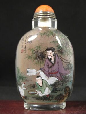 Chinese Elder Boy Inside Hand Painted Glass Snuff Bottle