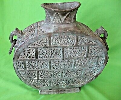 Old antique large Chinese sand cast bronze Guardian Dragon handled wine vessel