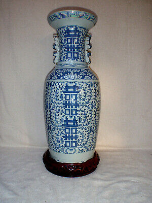 Certified Antique Blue & White Double Happiness Vase