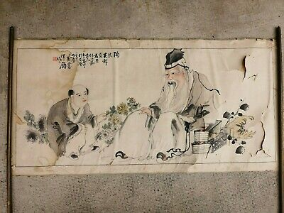 Aquarelle chine chinese ink drawing watercolor