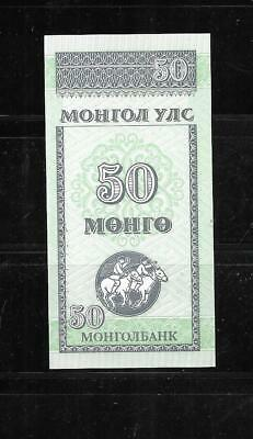 Mongolia #51 1993 Unc  Mint Old Vintage 50 Mngo Banknote Note Bill Currency