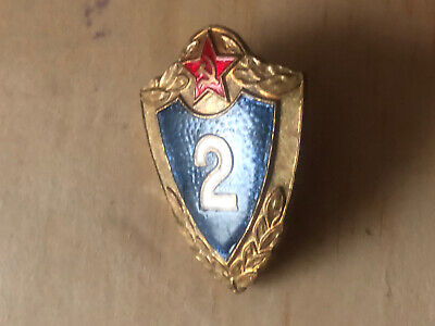 Russian USSR Cold War KGB  Metal Badge 2 Original