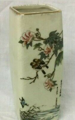 """Small Oriental Vase Square With Bird Design ~ Signed With Stamp To Base  6"""" Tall"""