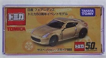 ***TSS Tomica Nissan Fairlady Z 50th Anniversary Special Model