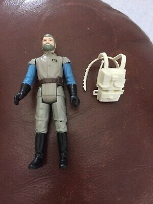 GENERAL MADINE STAFF VINTAGE STAR WARS REPRODUCTION RETURN OF THE JEDI