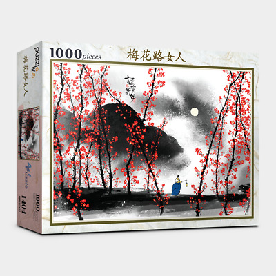 A Dano Day Ancient Korea Women Girl Jigsaw Puzzle 1000 Piece For Adults