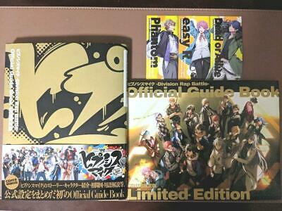 HYPNOSISMIC DIVISION RAP BATTLE OFFICIAL GUIDE BOOK Limited Edition CD F//S NEW