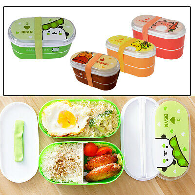 Cute variety cartoon animal lunch box food container storage bento box HGj$
