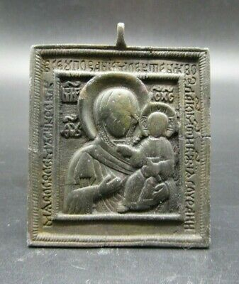 Medieval European bronze reliquary pendant of Madonna and Child 13th-14th c