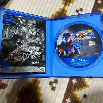Kamen Rider Climax Fighters Premium Sound Edition