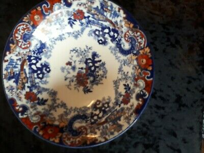 Antique Chinese Style Bowl