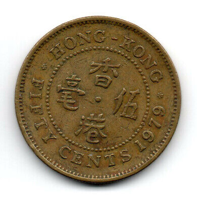 Hong Kong 1979, Crowned Bust of Queen Elizabeth II, Facing Right, Fifty Cents