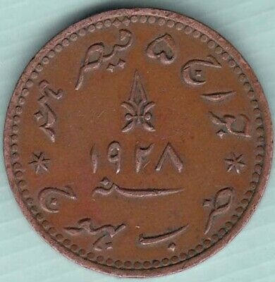 "Kutch State Shree Khengar Ji George V 1928/1985 ""Three Dokdo"" copper coin"