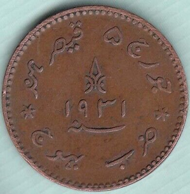 "Kutch State Shree Khengar Ji George V 1931/1987 ""Three Dokdo"" copper coin"