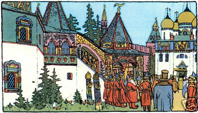 Village Wedding - Bilibin Russian Folk Art Print