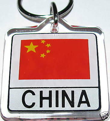 China, 中华人民共和国 Flag Key Chain NEW