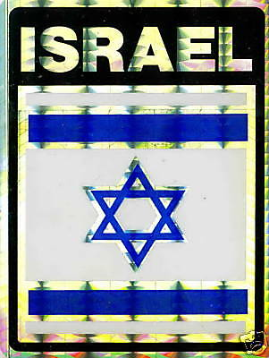 Israel, State of, ישראל: Large Flag Stickers LOT NEW