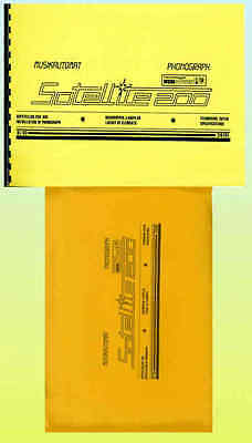 Satellite 20O NSM Jukebox Manual & Schematics
