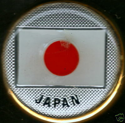 Japan, Nippon, 日本国 Flag Solid Brass Key Chain NEW