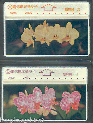 Taiwan 1990s flower Orchid phonecard, mint never used TW13306