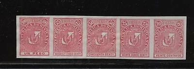 Dominican Republic trial color proof strip 1880 issue