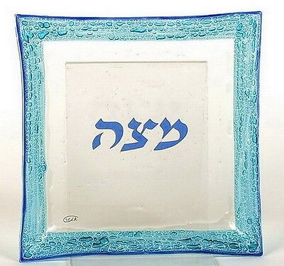 Glass Matzah Plate Seder Passover Kosher Matzo Bread Tray Judaica made in Israel