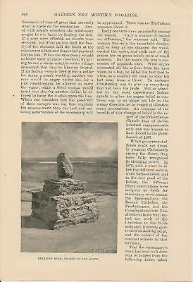1894 Sioux Indian Religion Historical & Modern article