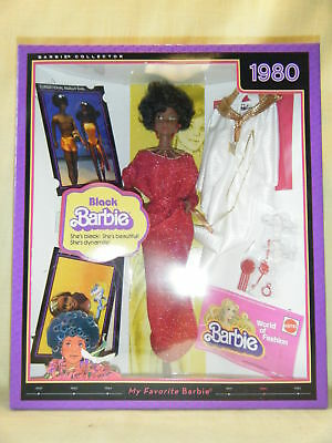 My Favorite Doll 1980 Reproduction Black Barbie *new*