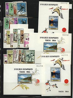 Guinea  olympic stamps Mint NH many imperforate