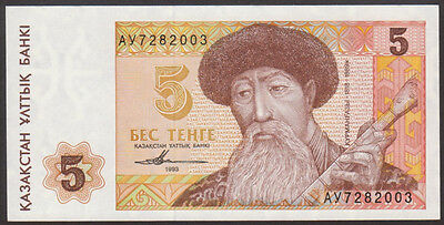 KAZAKHSTAN  5 TENGE' 1993    - P 9  LOT 2 PCS  Uncirculated Banknotes