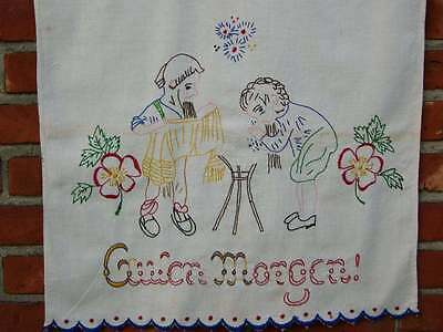 Vintage white cotton hand embroidered overtowel.