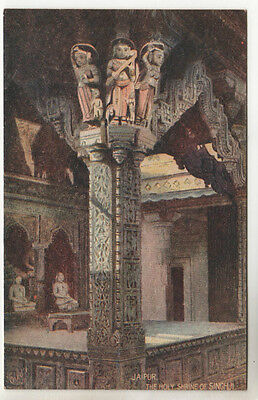 Shrine of Singhji - Jaipur c1910 Tucks Oilette Postcard